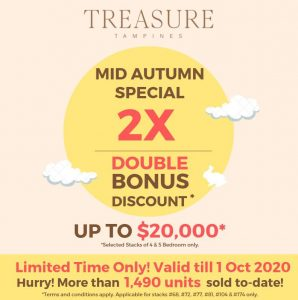 treasure-at-tampines-mid-autumn-singapore